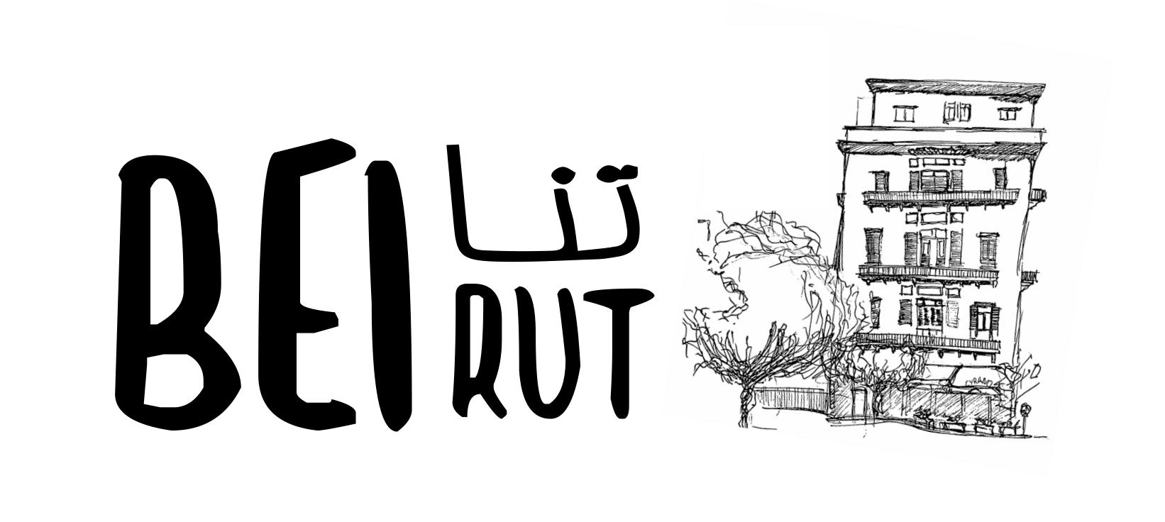 Beirut Beitna